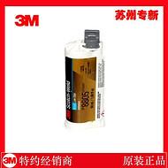 原装进口 3M DP8805NS低气味丙烯酸结构胶水
