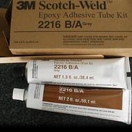 原装进口3M 2216透明 /灰色环氧结构胶 粘接金属 塑料 2216胶水