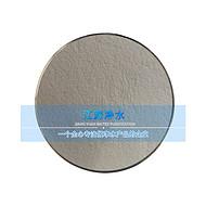 江源谈白色聚合氯化铝的制备和应用领域