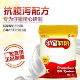 促进小猪生长发育的奶粉