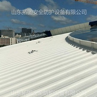 铝镁锰屋面防坠落水平生命线生产厂家