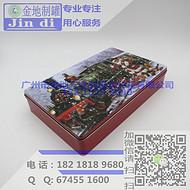 广州金地制罐江中猴菇脑饼干养生养胃凉茶养生茶叶铁盒
