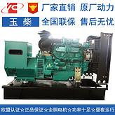 50KW小功率静音发电机玉柴YC4D90Z-D21柴油发电机组