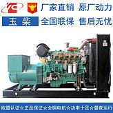250KW玉柴发电机 YC6MK420L-D20