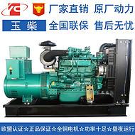 60KW发电机组广西玉柴YC4A100Z-D20