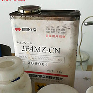 日本四国化成(2E4MZ-CN)