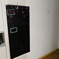磁善家magwall自粘不伤墙擦写无痕磁性黑板墙