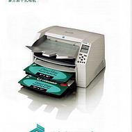 投放销售科多尼克医用胶片和相机打印机