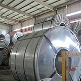 出售宝钢无取向硅钢片B50A800 矽钢片 硅钢尾卷 硅钢条料窄料边料