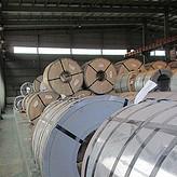 出售宝钢无取向硅钢片B50A1000 矽钢片 硅钢尾卷 硅钢条料窄料边料