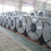 出售宝钢无取向硅钢片B35A210电工钢尾卷 硅钢窄料条料边料