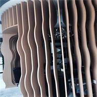 温州烤漆弧型铝方通隔断 艺术木纹铝方通吊顶厂家直销