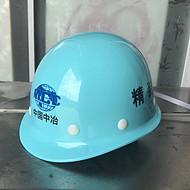 玻璃钢安全帽 工地施工建筑监理劳保安全头盔 领导安全帽厂家批发
