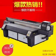 集成墙板全屋定制uv打印机多少钱一台