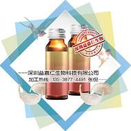 燕窝饮品OEM,SC认证燕窝胶原蛋白果汁饮料贴牌代加工厂家