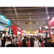 春季大展-2019第38届广州餐饮连锁加盟展