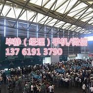 2019上海建材博览会