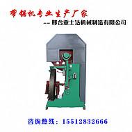 木工立式带锯机 木工全自动带锯机 木工数控带锯机 锯木机 割木机