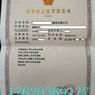 深圳消防地基环保二资质转让