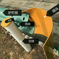 广东波形护栏