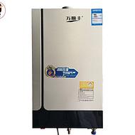 厨卫电器批发厂家时评:热水器行业的机遇