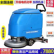 苏州物业小区用手推式洗地机工厂车间电动洗地车