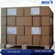 巴斯夫光稳定剂 tinuvin 326    紫外线吸收剂UV-326