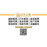 广州汽车融资租赁公司怎么注册?广州汽车融资租赁公司还能注册吗