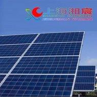 上海湘宸平板太阳能热水器厂家直销家用平板太阳能