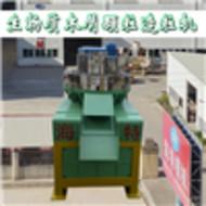 高效节能时产800kg生物质造粒机