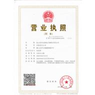 在深圳宝安西乡注册公司详细办理流程|深圳宝安注册公司服务价格【瑞程财务】