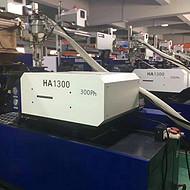 东莞工厂机30台海天HA130T二手注塑机机况如新低价出售