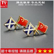 中外交叉旗帜徽章-中外友谊纪念章-金属旗帜胸章厂家