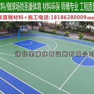 襄阳学校硅PU篮球场地面施工 3mm厚标准硅PU篮球场施工价格