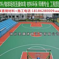 襄阳丙烯酸球场绿色地坪漆施工 红绿组合球场地面施工价格
