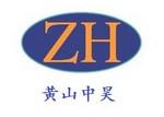 水性非硅消泡剂ZH-7001