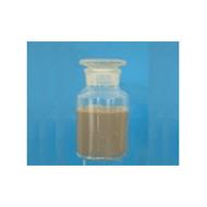 供应巴西棕榈蜡乳液WE-278B01