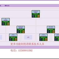 聊城双轨制直销系统直销软件