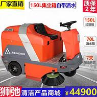狮弛工业用扫地车清扫车苏州工厂驾驶式扫地机物业保洁用扫地机