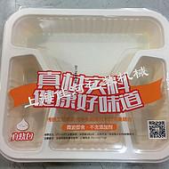半自动塑料快餐盒封口机