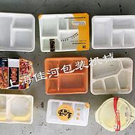 上海厂家定做  半自动餐盒封口机   手动快餐封口机  订制各种餐盒封口机