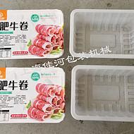 牛肉卷包装盒手动封口机