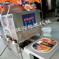 台式自动封碗机