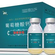东方狐貉多肽:优化毛皮质量,提高母兽受精率,增加产仔数, 防治肠道、呼吸道等疾病