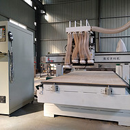 橱柜开料机,四工序开料机,木工加工中心,雕刻机