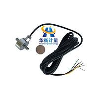 弹簧拉压力传感器 10KG 华衡hhloadcell
