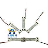 高精度称重传感器工厂 华衡计量HH8639M