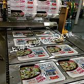 上海厂家定做 双排自动流水线黑鱼片封口机