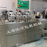 上海厂家定做  杯盒自动单排流水线封口机