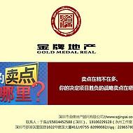 长沙贵阳南宁深圳房地产市场定位就是定成败定生死